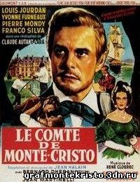 Граф Монте-Кристо 1961